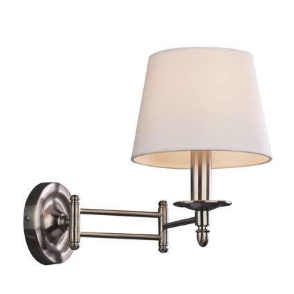 Wall-Lamp-Girar-Steel-Off-White