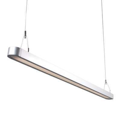 Hanging-Lamp-Tube-U-28W-Silver
